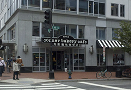 Corner Bakery Cafe Location 263